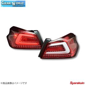 CLEAR WORLD/クリアワールド フルLEDテールランプ シーケンシャルウインカー切替式 WRX STI/WRX S4 VAB テールランプ CTF-06