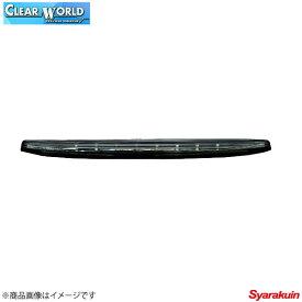 CLEAR WORLD/クリアワールド LEDハイマウントランプ オデッセイ RB1/2 ハイマウントランプ RSM-11