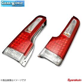 CLEAR WORLD/クリアワールド LEDテールランプ ライフ JB1/2 テールランプ レッド/クリアレンズ RTH-24