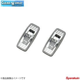 CLEAR WORLD/クリアワールド クリスタルサイドマーカーランプ スカイラインGT-R 後期用 R34 サイドマーカーランプ SMN-04C