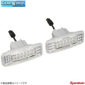 CLEAR WORLD/クリアワールド LEDサイドマーカーランプ スカイライン 後期用 R34 サイドマーカーランプ SMN-04L