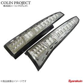 コーリンプロジェクト SHARK / シャークチューブテールランプ カラー: オールクローム セレナ C26(H22/11〜H24/07) NT26SER-3LTB-CC-02