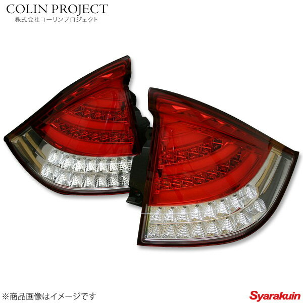 コーリンプロジェクト SHARK / シャーク LED テール カラー: アカシロ インサイト ZE2 HTZEINST-3L-RC-02