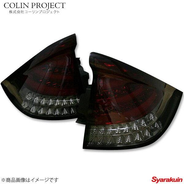 コーリンプロジェクト SHARK / シャーク LED テール カラー: アカスモーク インサイト ZE2 HTZEINST-3L-RSC-02