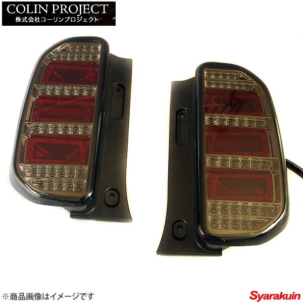 コーリンプロジェクト SHARK / シャーク ブラックホールテール カラー: スモーク ハスラー MR31S (H26/01〜) STMR31HUS-3L-SC-02