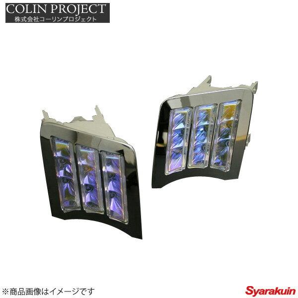 コーリンプロジェクト MBRO / エムブロ クリスタルウィンカーLED カラー: シャドーミラー/クロームリム プリウス ZVW30