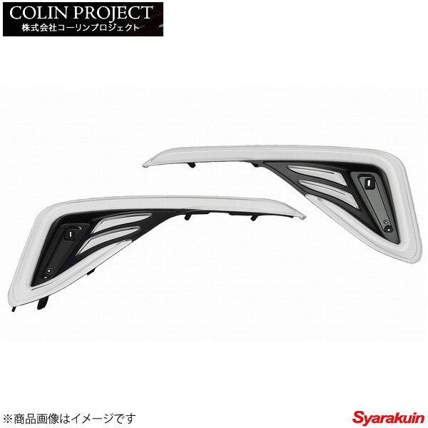 コーリンプロジェクト MBRO / エムブロ サンダー リアバンパーランプ (2WAY) カラー: ホワイト C-HR ZYX10/NGX50 流れるウインカー