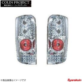 コーリンプロジェクト スーパーユーロテール カラー: クリア ハイエースバン 100系バン(H1/8〜H16/7) TT100ACE-B-CC-02