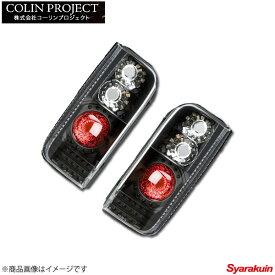 コーリンプロジェクト スーパーユーロテール カラー: ブラック ハイエースバン 100系バン(H1/8〜H16/7) TT100ACE-B-CFB-02