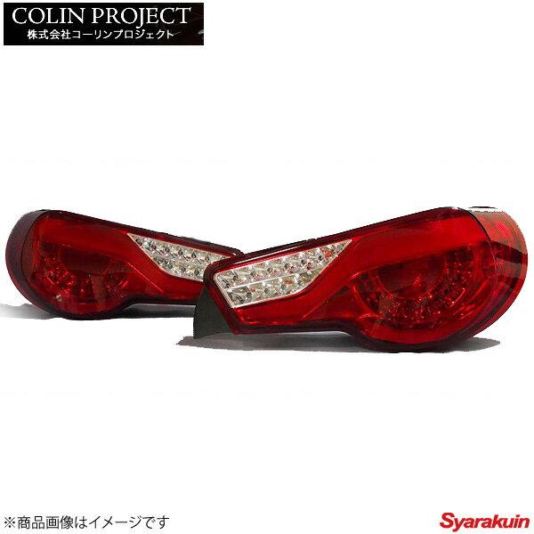 コーリンプロジェクト SHARK / シャークチューブ テールランプ(フルLED) カラー: レッドクリア 86 ZN6 TT86Z-2LTB-RC-03