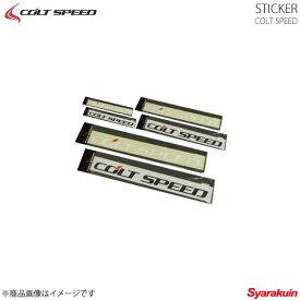 COLT SPEED コルトスピード ステッカー ブラック Sサイズ 150mm×13.5mm