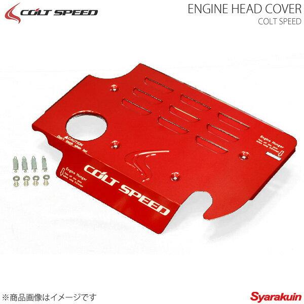 COLT SPEED コルトスピード エンジンヘッドカバー コルトラリーアートVer.R Z27AG