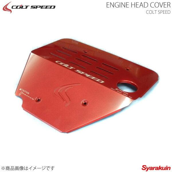 COLT SPEED コルトスピード エンジンヘッドカバー・補修用スタッドボルトセット ギャランフォルティススポーツバックNA CX4A