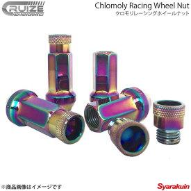 CRUIZE/クルーズ ホイールナット M12 × 1.5 クロモリ貫通レーシングナット 60° 17HEX 4本 レインボー