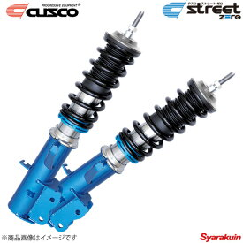 CUSCO 車高調 sports ZERO 3G ヴィッツ SCP90 クスコ