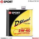 D-SPORT ディースポーツ D-Blood 5W-40 3L