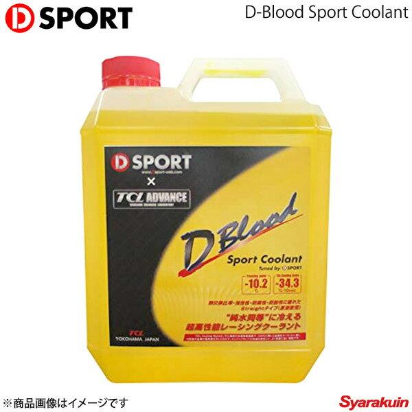 D-SPORT ディースポーツ D-BLOOD Sport Coolant 4L
