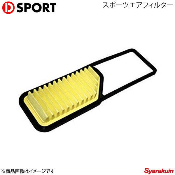 D-SPORT ディースポーツ スポーツエアフィルター ミラ イース LA300S/LA310S