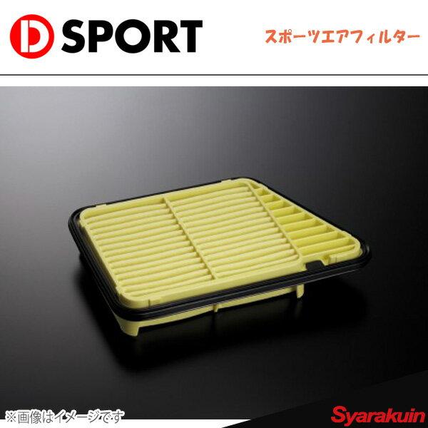 D-SPORT ディースポーツ スポーツエアフィルター ムーヴ L150S/L160S/L550S/L560S
