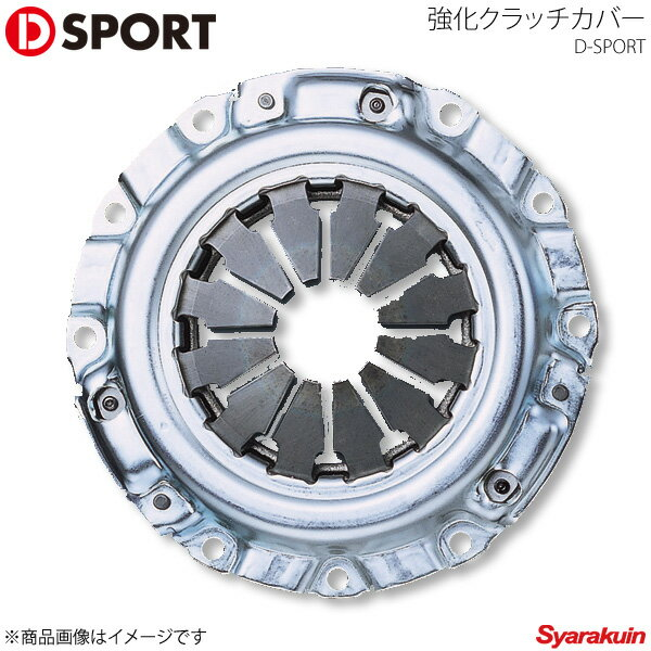 D-SPORT ディースポーツ クラッチカバー ストーリアX4 M112S