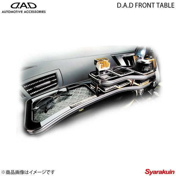 DAD ギャルソン フロントテーブル スクエアタイプ モノグラムパターン ローレルデザインロゴ レザーブラック セレナ C26