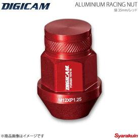 DIGICAM デジキャン アルミレーシングナット 袋タイプ P1.25 19HEX 35mm レッド 16本入 マーチ K13/NK13 H22/7〜 AN6F3512RE-DC16