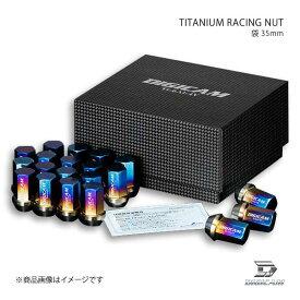 DIGICAM デジキャン チタンレーシングナット 袋タイプ M12 P1.5 6角 17HEX 35mm チタン 20本入 クラウンロイヤル GRS20# H20/2〜H24/12 TNF15-DIGICAM