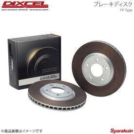 DIXCEL ディクセル ブレーキディスク FPタイプ フロント アルテッツァ SXE10/GXE10 98/10〜05/07 16&17インチホイール(フロント296mm DISC)