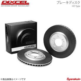 DIXCEL ディクセル ブレーキディスク HDタイプ リア クラウン MS135/MS137 87/9〜89/8 ハードトップ