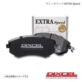 DIXCEL ディクセル ブレーキパッド ES フロント マーク2/クレスタ/チェイサー GX115/JZX115 00/10〜04/11 ES-311176