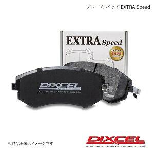 DIXCEL ディクセル ブレーキパッド ES フロント アルトラパン HE21S NA/FF車 02/01〜03/08 車台No.〜420000 ES-371054