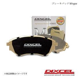 DIXCEL ディクセル ブレーキパッド M リア CHEVROLET SUBURBAN 03〜06 FR