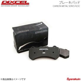 DIXCEL ディクセル ブレーキパッド R23C フロント AUDI RS6 4BBCYF 03〜05 8PISTON