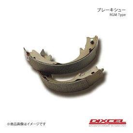 DIXCEL ディクセル リアブレーキシュー RGM リア ソニカ L415S RS 06/05〜 RGM-3850060