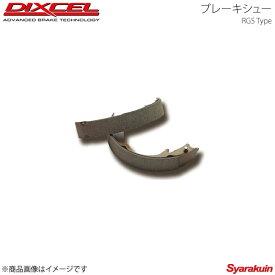 DIXCEL ディクセル リアブレーキシュー RGS リア ソニカ L405S RS 06/05〜 RGS-3850084