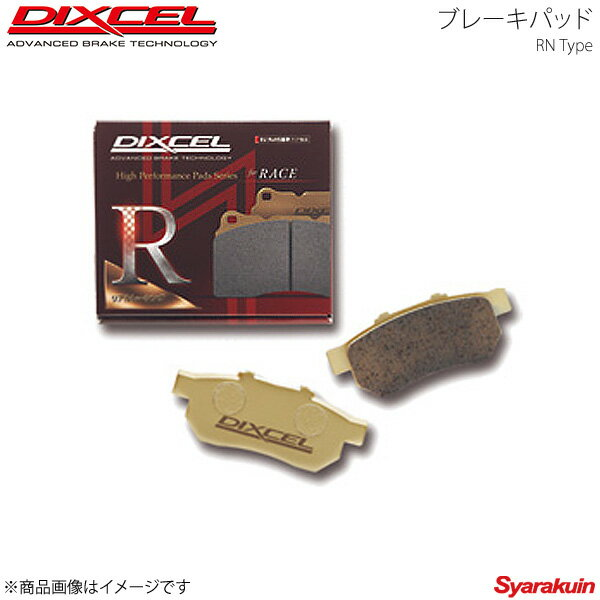 DIXCEL ディクセル ブレーキパッド RN リア Alfa Romeo 164 164K1H/164K1M/164K1C 94/2〜99