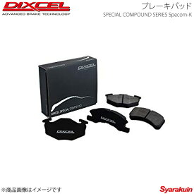 DIXCEL ディクセル ブレーキパッド SP-K フロント ソニカ L405S RS 06/05〜 SK-381090