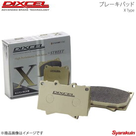 DIXCEL ディクセル ブレーキパッド X リア カリーナ AT191 S Limited 92/8〜96/8 X-315106
