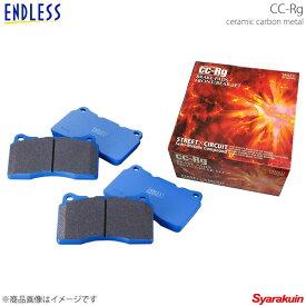 ENDLESS エンドレス ブレーキパッド CC-Rg フロント ヴィッツ KSP130 NSP130
