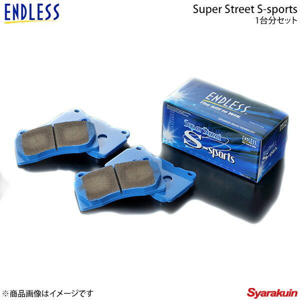 ENDLESS エンドレス ブレーキパッド SSS 1台分セット レガシィ BMM BRM(2.5i Sパッケージ・2.5i Ts)※要形状確認