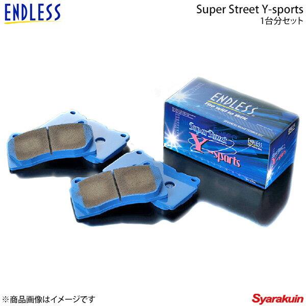 ENDLESS エンドレス ブレーキパッド SSY 1台分セット アルト/アルト ハッスル CR22S (FF・SOHC・DOHCターボ・4型車・No.250001〜)