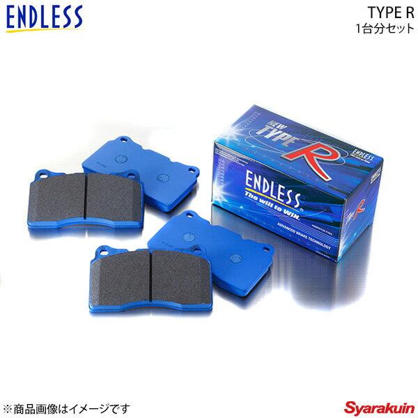 ENDLESS エンドレス ブレーキパッド TYPE R 1台分セット インプレッサ GJ6/7 (G4)