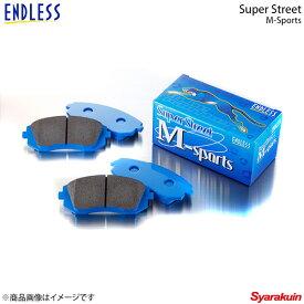 ENDLESS エンドレス ブレーキパッド SSM フロント S-MX RH1/2