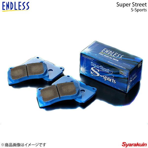 ENDLESS エンドレス ブレーキパッド SSS リア レガシィ BE5(RSKスポーツシフト)