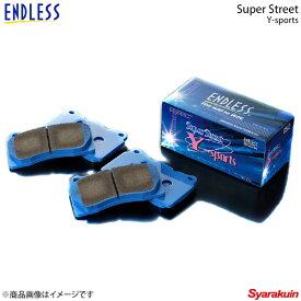ENDLESS エンドレス ブレーキパッド SSY フロント Kei HN22S(WORKS)
