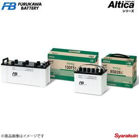 古河バッテリー Altica トラック・バス/アルティカトラック・バス トヨエース PB-XZU306V 2004- 新車搭載: 95D31L 2個 品番:115D31L 2個