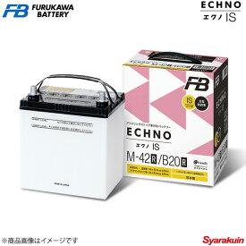 古河バッテリー ECHNO IS/エクノIS レーザーリデア GF-BJ5PF 1998-2000 新車搭載: 46B24L 1個 品番:N-65/B24L 1個