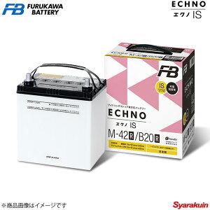 古河バッテリー ECHNO IS/エクノIS リーフ ZAA-AZE0 12/10- 新車搭載: 46B24L 1個 品番:N-55/B24L 1個