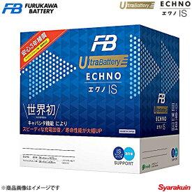 古河バッテリー ECHNO IS UltraBattery/エクノISウルトラバッテリー フリードハイブリッド DAA-GP3 2014/10- 新車搭載時: 38B19L 品番:M-42/B20L