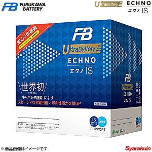 古河バッテリー ECHNO IS UltraBattery/エクノISウルトラバッテリー リーフ ZAA-AZE0 12/10- 新車搭載: 46B24L 1個 品番:N-55/B24L 1個